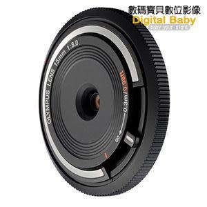 OLYMPUS 15mm F8.0 機身蓋鏡頭  鏡頭蓋 恆定光圈 F8.0 【元佑公司貨,無保固】 BCL-1580