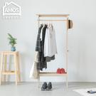 衣架/曬衣架/ 衣帽架【HBA004】升級版質感A字收納吊衣架 Amos