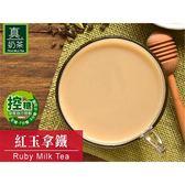 歐可茶葉OK TEA 真奶茶 紅玉拿鐵(8入)【小三美日】