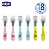 chicco不鏽鋼幼兒叉匙組-3色可選