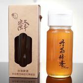 (免運費)【蜂之饗宴】丹荔蜂蜜700g*2瓶 (國產蜂認證標章)