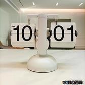 鬧鐘 創意自動翻頁鐘表復古客廳擺件座鐘現代簡約機械時鐘鬧鐘個性臺鐘 3C數位百貨