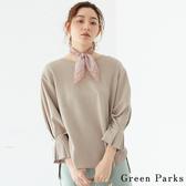 「Spring」抓褶設計袖口圓領落肩上衣 - Green Parks