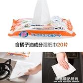 日本油煙機清潔濕巾廚房用紙專用擦油紙一次性去油污濕紙巾吸油紙