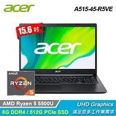 【Acer 宏碁】Aspire 5 A515-45-R5VE 15.6吋筆電 黑色