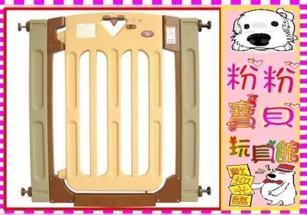 *粉粉寶貝玩具* smart gate 高級雙向開關 塑鋼門欄 / 安全門欄 +7支延伸片