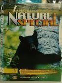挖寶二手片-O08-014-正版DVD*紀錄【探索動物大百科-攻擊系統(I)黑熊/Discovy】-