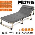 折疊躺椅午睡折疊床家用躺椅行軍簡易便攜辦公室午休成人醫院陪護單人床【快速出貨】