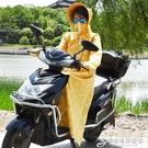 遮臉電動車擋風被夏季薄款電瓶車遮陽開摩托車防曬罩電車擋風罩衣 時尚WD