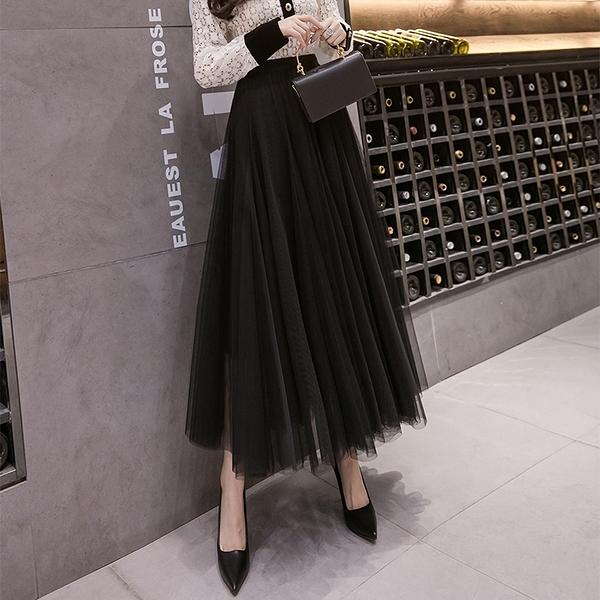 紗裙女半身秋冬新款中長款高腰顯瘦黑色冬天配毛衣百褶網紗裙