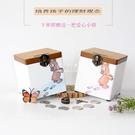 復古創意卡通實木質帶鎖存儲錢罐送兒童同學生日禮物多功能儲蓄罐 伊莎公主