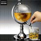INPHIC-酒具酒壺酒吧用品分酒器調酒用具洋酒地球儀倒酒架_uGOY