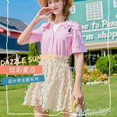 半身短裙 高腰半身裙女夏港味復古a字短裙顯瘦蕾絲拼接蓬蓬裙子 傾城小鋪