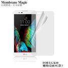 魔力 LG K10 / K430DSY 高透光抗刮螢幕保護貼