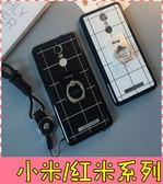 【萌萌噠】Xiaomi 小米/紅米機 Note系列 簡約格子情侶款 全包軟黑邊保護殼 指環支架 帶掛繩 手機殼