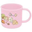 小禮堂 角落生物 日製 單耳塑膠杯 兒童水杯 漱口杯 小水杯 200ml Ag+ (粉 露營) 4973307-52459