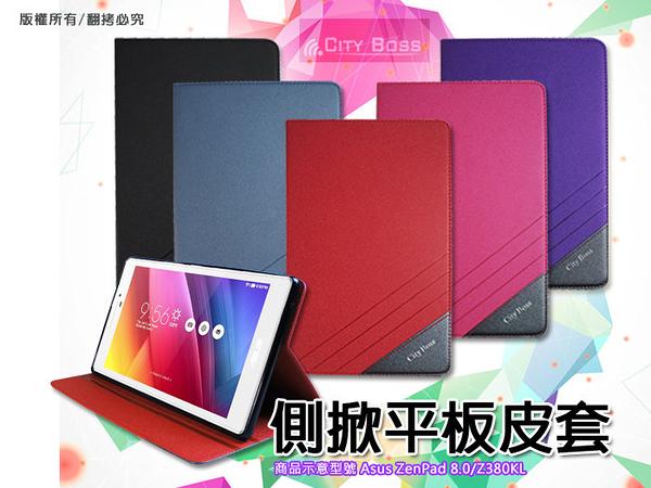 ✔12.9吋 iPad Pro LTE 平板皮套 CITY BOSS 渴望系列 Apple 磁吸可站立平板套/保護殼/保護套/背蓋