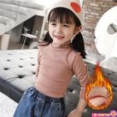 女童T恤半高領打底衫女童小洋氣修身上衣秋冬裝兒童加絨加厚長袖t恤內搭
