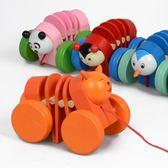 木制质动物拖拉玩具木制寶寶拖拉玩具兒童拉線動物學步拉車 igo全館免運