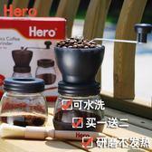 磨豆機咖啡研磨機 家用手動tw【奇趣家具】
