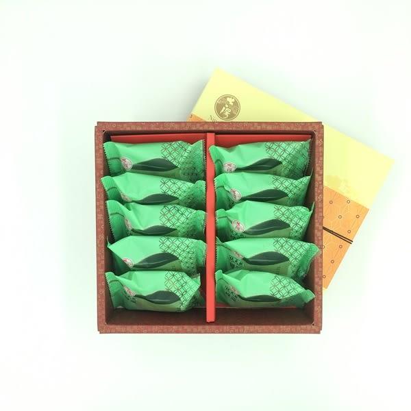【九個太陽】超人氣日式抹茶太陽餅10入禮盒(全素) 含運價330元