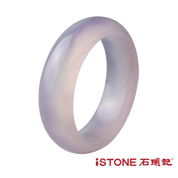 紫羅蘭玉髓手鐲冰種星光-寬版 石頭記