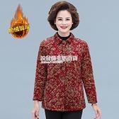 外套適合小個子媽媽穿的小棉襖中老年女裝秋冬輕薄款棉衣奶奶加絨外套 設計師生活百貨新品