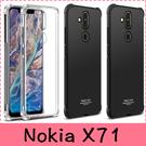 【萌萌噠】諾基亞 Nokia X71 (...