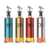 油壺廚房家用油瓶罐醋壺不銹鋼防漏醬油醋調料瓶套裝 NMS創意空間