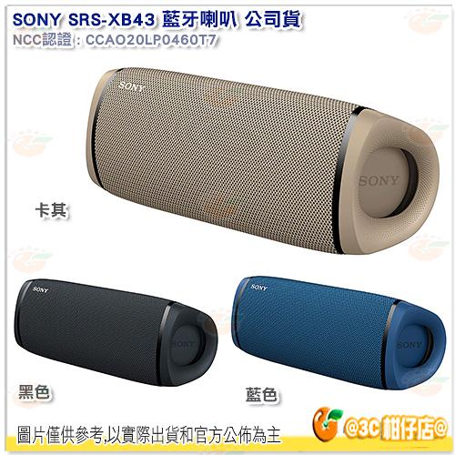 【註冊送200商品卡】 SONY SRS-XB43 藍牙喇叭 公司貨 重低音 無線 喇叭 防水 可多台串聯 XB43