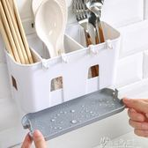 筷架子廚房多功能免打孔筷子籠塑料瀝水家用勺子收納托掛式筷子筒  奇思妙想屋
