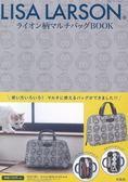 LISA LARSON時尚單品:獅子圖案提袋