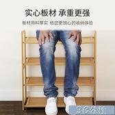 鞋架 鞋架子多層竹簡易宿舍小門口寢室家用經濟型省空間大學生收納鞋櫃 快速出貨