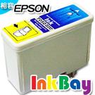 EPSON T050/S020093/S020187黑色原廠相容墨水匣 適用 460/670/750/1200/600/EX/EX2/700/710/IP100