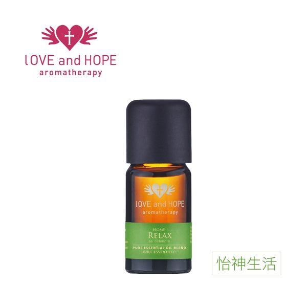 【Orient Retreat登琪爾】愛與希望LOVE&HOPE 怡神生活複方精油Relax Pure Essential Oil Blend(10ml/瓶)
