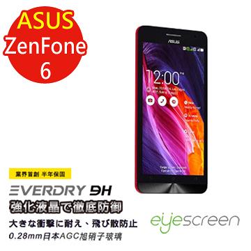 EyeScreen 華碩 ASUS Zenfone 6 Everdry AGC 9H 0.28mm 業界首創半年保固 防爆強化玻璃