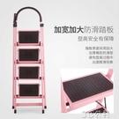 梯子 梯子家用折疊人字梯伸縮多功能樓梯室內折疊工程梯折疊梯子閣樓梯