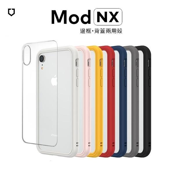 【南紡購物中心】犀牛盾 Mod NX iPhone XR 防摔手機殼