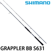 漁拓釣具 SHIMANO GRAPPLER BB S631 / B631 (船釣鐵板竿)
