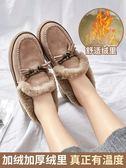 新款真皮毛毛鞋女冬外穿一腳蹬棉鞋加絨豆豆鞋平底加厚雪地靴  可然精品