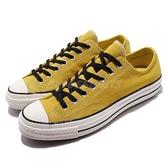 Converse 帆布鞋 Chuck Taylor All Star 70 黃 黑 麂皮 復古奶油底 低筒 基本款 男鞋 女鞋【ACS】 163760C