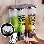 浴室酒店手動雙頭皂液器 賓館 壁掛式沐浴露盒單頭給皂器洗手液瓶 小明同學