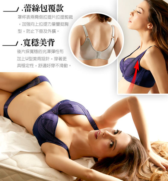 EASY SHOP-絕美開運 大罩杯C-F罩內衣(貴人紫)