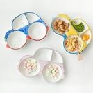 餐盤 餐具陶瓷創意早餐卡通水果盤子碗可愛家用分隔分格盤TW【快速出貨八折鉅惠】