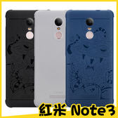 Xiaomi紅米機 Note3 刀鋒系列 龍紋手機殼 全包矽膠套 防摔 祥龍圖保護套 氣囊 浮雕磨砂外殼 軟殼 W3c