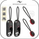 《飛翔無線3C》PEAK DESIGN 通用型背帶快拆系統 V4版◉台灣公司貨◉適用相機背帶