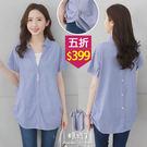 【五折價$399】糖罐子素面假兩件側抓摺棉麻上衣→深藍 預購【E52911】