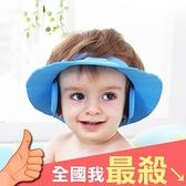 洗頭套 浴帽 洗頭帽 頭罩 洗澡帽 兒童浴帽 可調節 洗頭神器 可調節護耳洗頭套【L149】米菈生活館