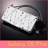 【萌萌噠】三星 Galaxy S8 / S8 Plus 韓國水晶花保護套 水鑽水晶花側翻皮套 支架插卡 帶掛鍊 手機殼