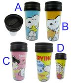 【卡漫城】 Snoopy 隨手杯 四款選一 ㊣版 香港製 隨行杯 史奴比史努比 水杯 冷水壺 飲料杯 隨手壺